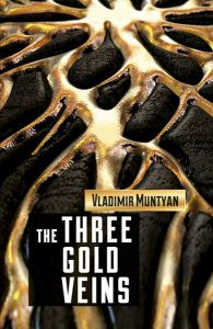 Three Gold Veins